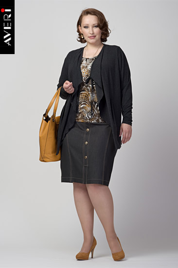 Верхняя одежда больших размеров распродажа с доставкой