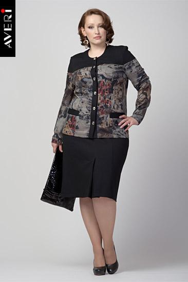 Купить Верхнюю Одежду Большого Размера