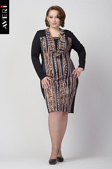 Магазин женской одежды больших размеров от 48 до 70
