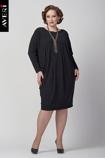 Заказать Женскую Одежду Больших Размеров