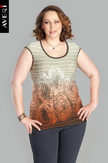 Одежда Больших Размеров Авери