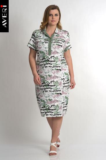 Интернет магазин одежды для женщин недорого спб